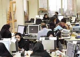 ۵۰ درصد کارمندان دولت قابلیت دورکاری دارند