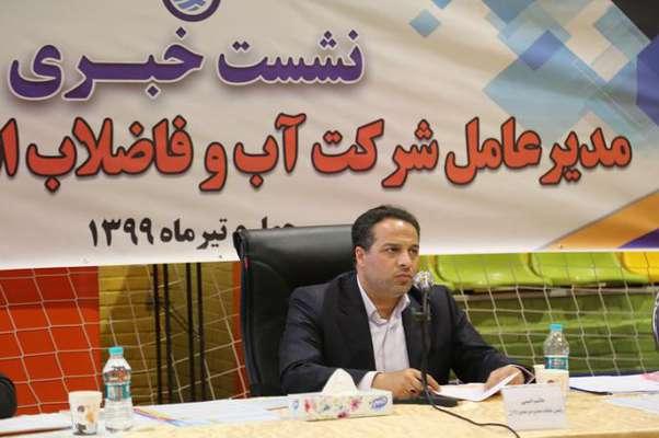 بخشی از سامانه دوم آبرسانی اصفهان بزرگ سال آینده وارد مدار میشود