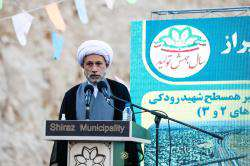 رویکرد انسان محوری شهرداری شیراز بسیار ارزشمند است