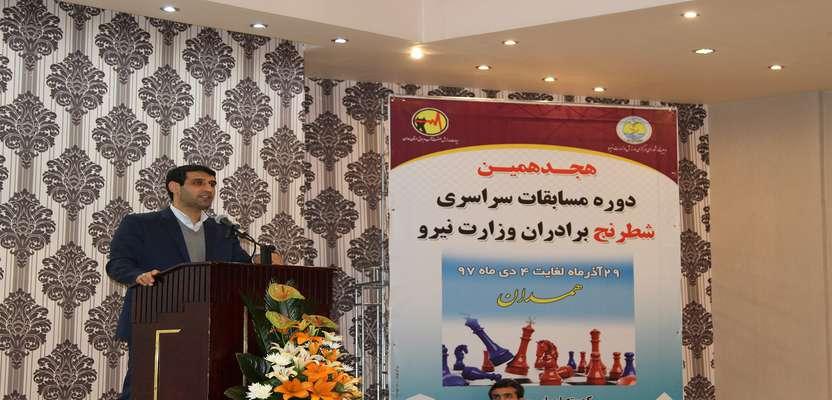 افتخاری دیگر برای هیئت ورزش صنعت آب و برق استان همدان