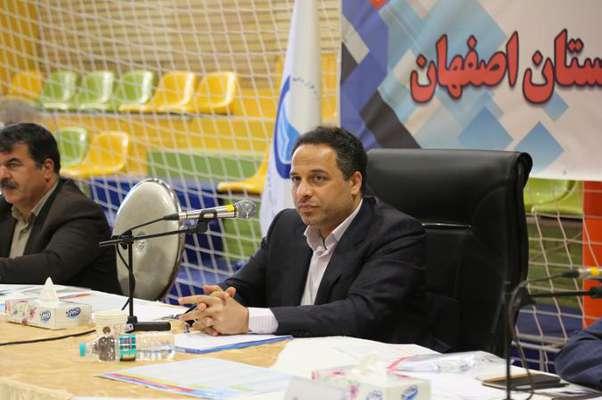 آبفا استان اصفهان به مسئولیت اجتماعی خود در ایام کرونا عمل کرد