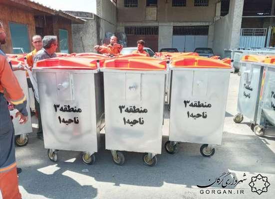 خرید باکسهای مکانیزه جدید زباله توسط شهرداری گرگان