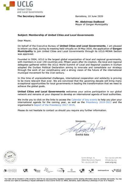 عضویت شهرداری گرگان در اتحادیه جهانی شهرها و دولتهای محلی