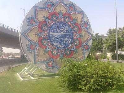 شهر به استقبال میلاد امام هشتم (ع) می رود