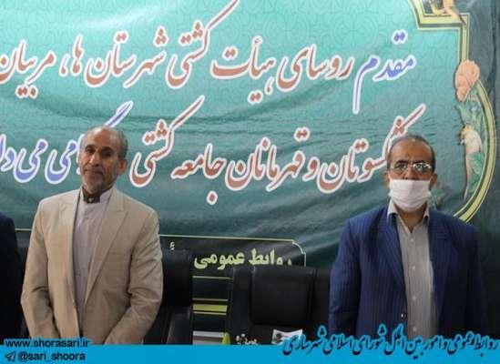 حضور اعضای شورای اسلامی شهر ساری در مراسم معارفه رئیس هیات کشتی مازندران