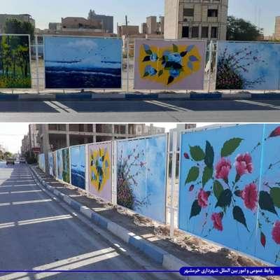 ادامه رنگ آمیزی و نقاشی دیوارهای سطح شهر توسط شهرداری خرمشهر