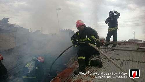 تلاش 28 آتش نشان در پی آتش سوزی خانه ویلایی در جماران رشت/ آتش نشانی رشت