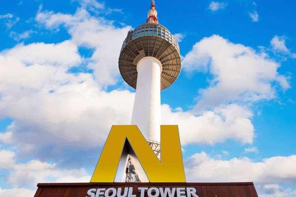 برج سئول؛ جذاب ترین سازه مدرن شهر