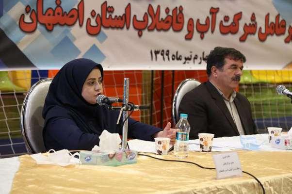 کیفیت آب شرب اصفهان کاملا مورد تایید است