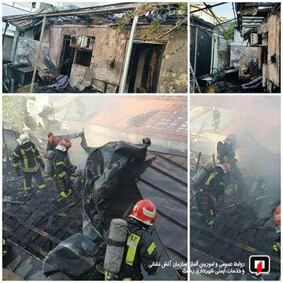 آتش گرفتن خانه ویلایی در بلوار قلی پور/آتش نشانی رشت