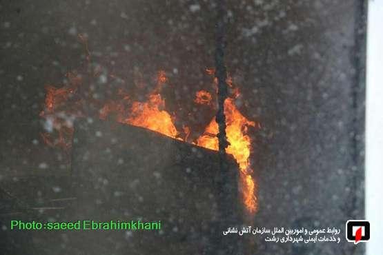 اعزام تیم های آتش نشانی رشت در پی آتش سوزی فوق سنگین در نم نم آباد کوچصفهان