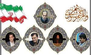 پبام تبریک رئیس و اعضای شورای اسلامی شهر مهریز به مناسبت فرا رسیدن روز شهرداری ها و دهیاری ها