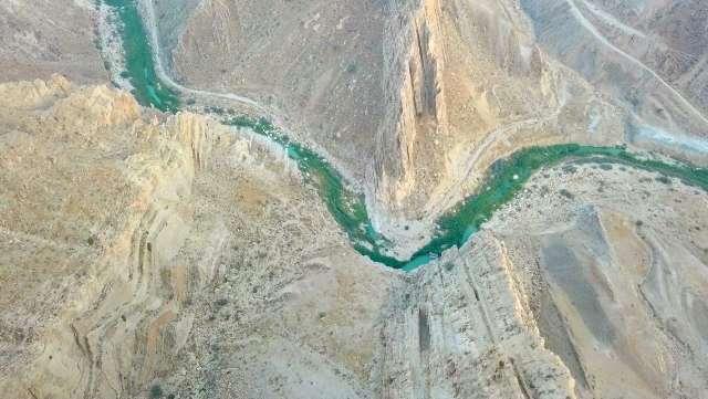 آغاز پایش هوایی مناطق حفاظت شده استان بوشهر