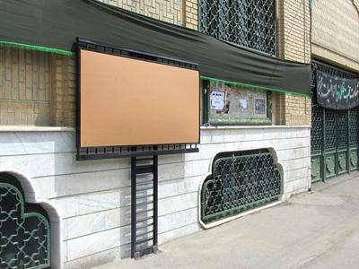 بازپیرایی تابلوهای رایگان سطح شهر