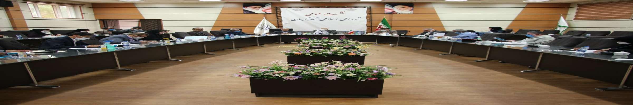 برگزاری رویداد «صدسالگی شهرداری» کرمان، پدیده ای مبارک و فرصتی مناسب برای شهر کرمان است