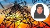 انتصاب نخستین مدیرعامل زن برای توزیع نیروی برق استان هرمزگان