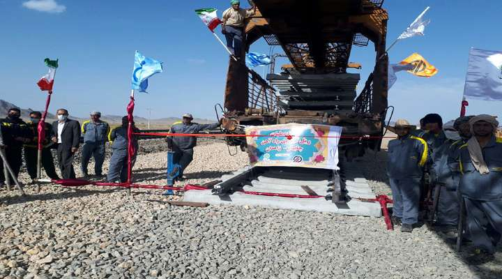 قطار توسعه محور شرق و مکران یک قدم تا ایستگاه پایانی