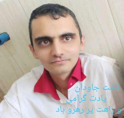 پیام تسلیت در پی شهادت سید محمد حسینی از امدادگران هلال احمر