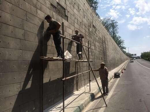 تأمین ترافیک ایمن با مقاوم سازی دیواره های زیرگذر شهید مدنی