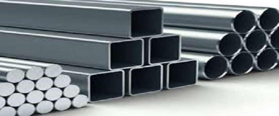 قیمت آهن آلات ساختمانی در ۱۵ تیر
