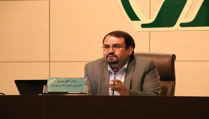 با رونمایی از سامانه جامع مصوبات شورا : رایگیری و مصوبات اعضای شورای شهر شیراز الکترونیکی شد