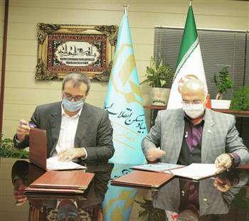 توافق جدید نظام مهندسی سیستان و بلوچستان با بنیاد مسکن