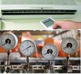 شبکه برق در التهاب افزایش ناگهانی مصرف / رکورد مصرف برق این هفته می شکند؟