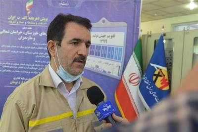 هشدار برقی در خوزستان