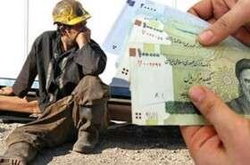 رد بازنگری مجدد دستمزد کارگران در نیمه دوم سال