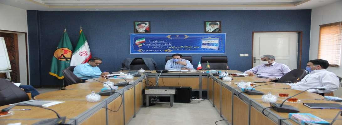 تدابیر بهداشتی برق منطقهای یزد در زمان اوج گیری مجدد کرونا