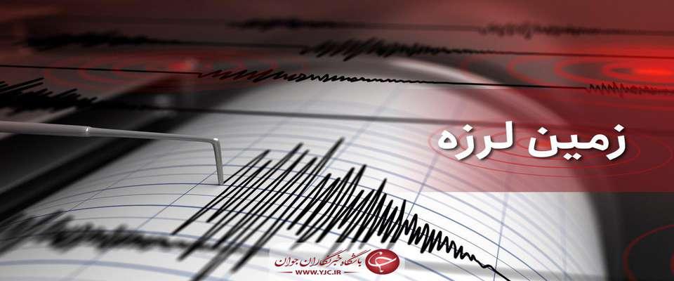 وقوع ۱۲۰۰ زلزله در محدوده فیروزکوه طی ۱۰ سال گذشته