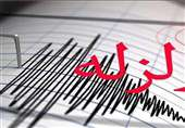 زلزله ۴ ریشتری در فیروزکوه