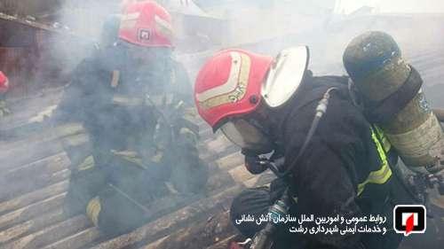 نگاهی کوتاه به تلاش آتش نشانان شهر باران در هفته ای که گذشت/ آتش نشانی رشت
