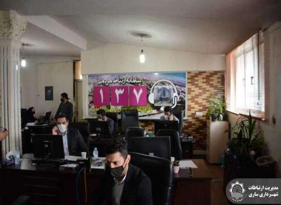 ملاقات غیر حضوری شهرداران مناطق و مدیران مجموعه شهرداری با شهروندان برگزار شد