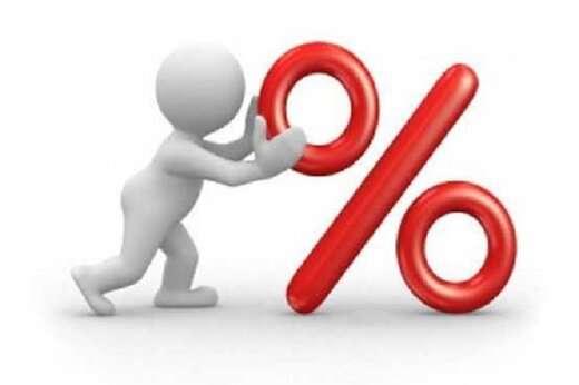 تخفیف ۲۵درصدی برای عوارض تابلوهای صاحبان مشاغل و صنوف