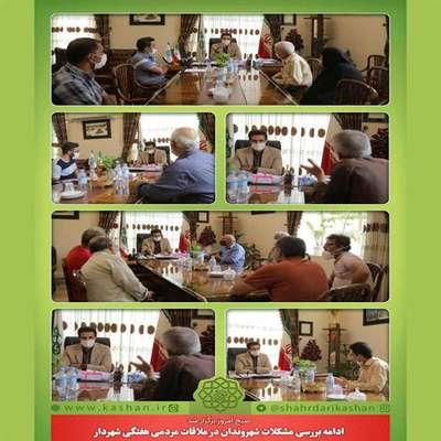 ادامه بررسی مشکلات شهروندان در ملاقات مردمی هفتگی شهردار