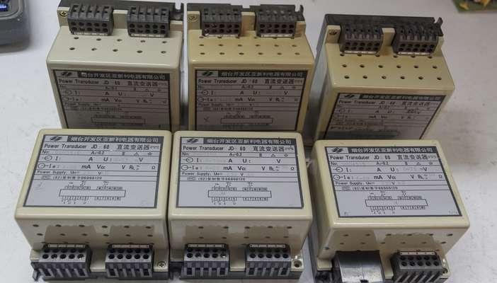 بازسازي ترانسديوسر در نیروگاه حرارتی شازند
