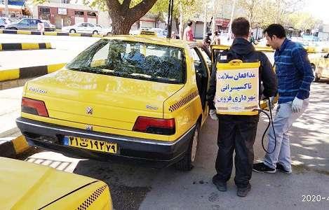 به منظور مقابله با شیوع کرونا، ضد عفونی و میکروب زدایی تاکسی های ناوگان سازمان تاکسیرانی همچنان ادامه دارد