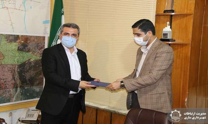 سرپرست جدید سازمان فناوری اطلاعات و ارتباطات شهرداری ساری منصوب شد