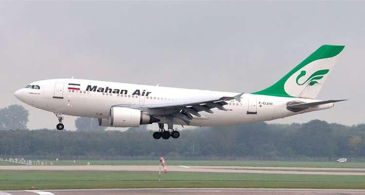 اعتراض رسمی ایران به ایکائو / فورا به تعرض جنگنده های آمریکایی به هواپیمای ایرانی رسیدگی کنید