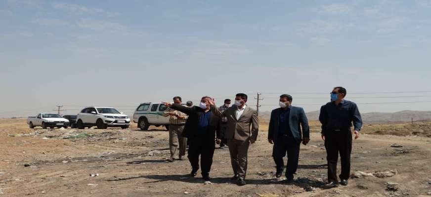 بازدید و بررسی دادستان قصرشیرین از محل مدیریت پسماند شهرستان