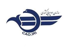 اطلاعیه سازمان هواپیمایی درباره تعرض جنگندههای آمریکایی به هواپیمای ایرانی