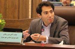 موفقیت شهرداری شیراز در انتشار ۵۰۰ میلیارد تومان اوراق مشارکت