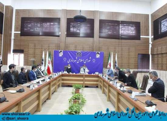 کمیسیون برنامه،بودجه و حقوقی شورای اسلامی شهر ساری