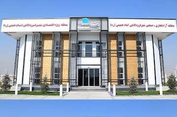 تسهیل روند ترخیص قطعات خودرو سازی در شهر فرودگاهی امام خمینی (ره)