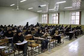 مهلت ثبتنام چهارمین آزمون استخدام بخش خصوصی تمدید شد
