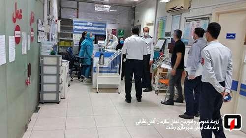 بازدید ایمنی آتش نشانان از بیمارستان فامیلی رشت/ آتش نشانی رشت