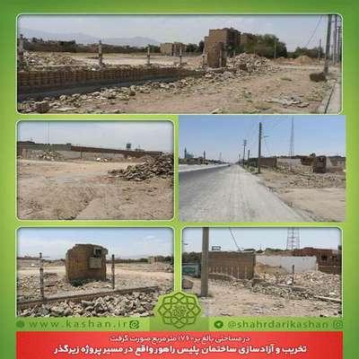 تخریب و آزادسازی ساختمان پلیس راهور واقع در مسیر پروژه زیرگذر