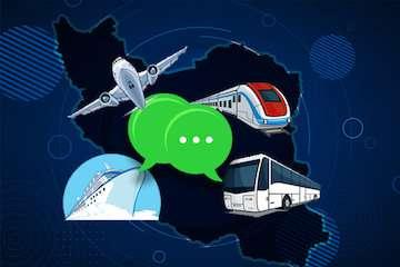 پرونده| دیپلماسی حملونقل
