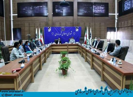 برگزاری جلسه کارگروه انتخاب حسابرس شورای اسلامی شهر ساری